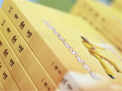 谈清云宗师洗髓功专著《中国洗髓功夫之真谛续篇-以身证道》目录